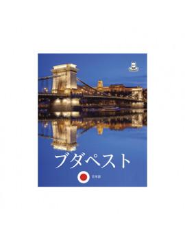 Budapest könyv - Japán