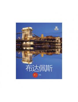 Budapest könyv - Kínai